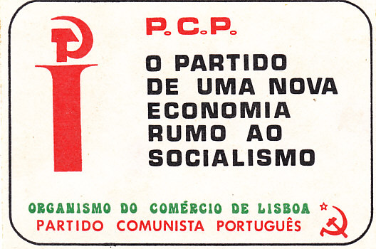 6_PCP_Comerc_0006