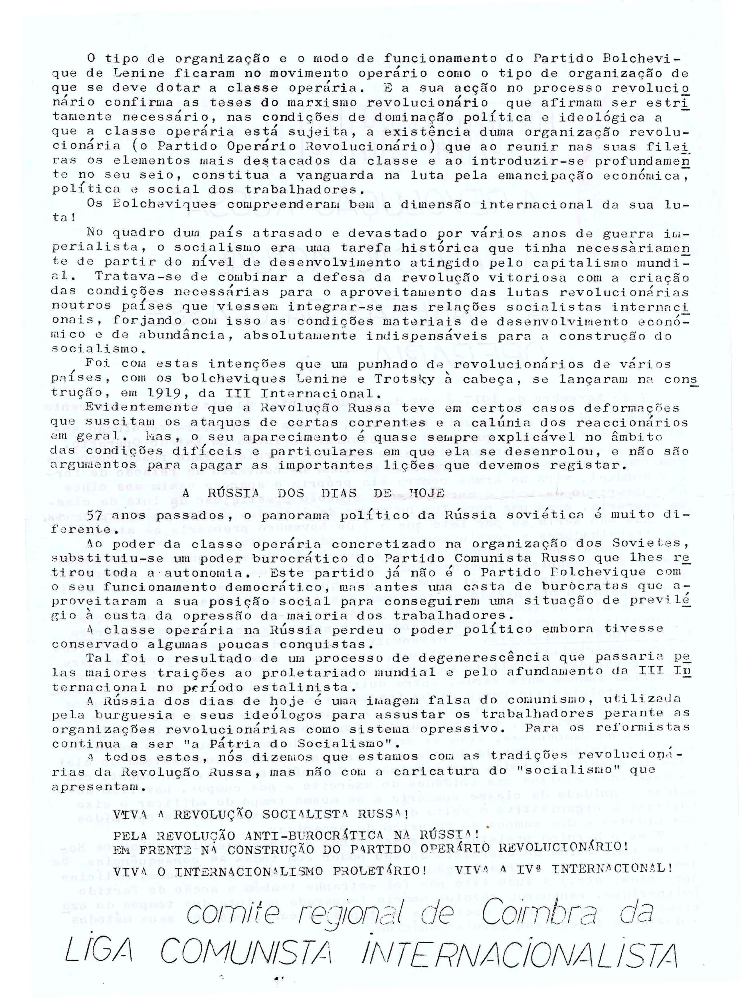 Document (191) 12 (2)