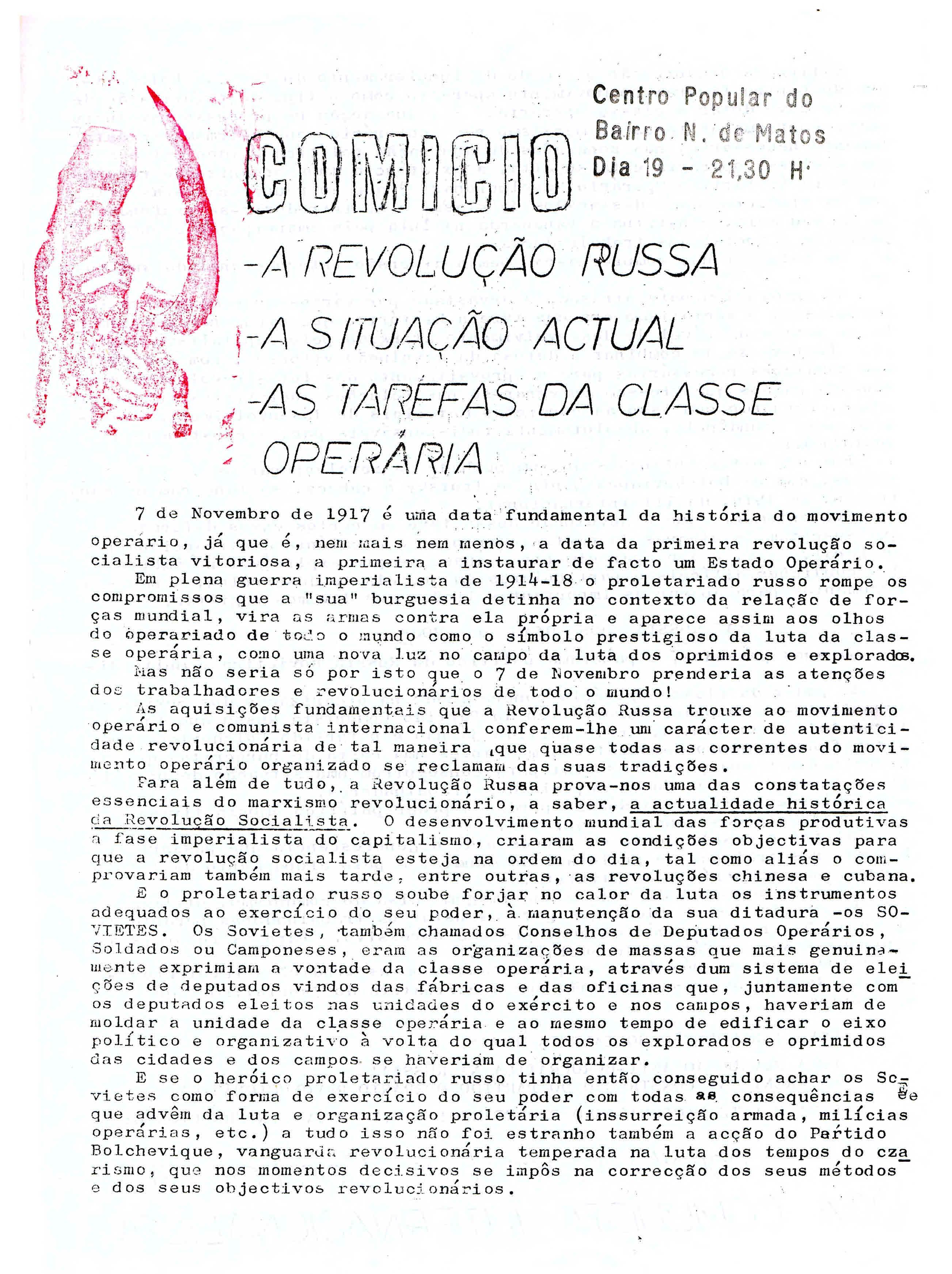 Document (191) 12