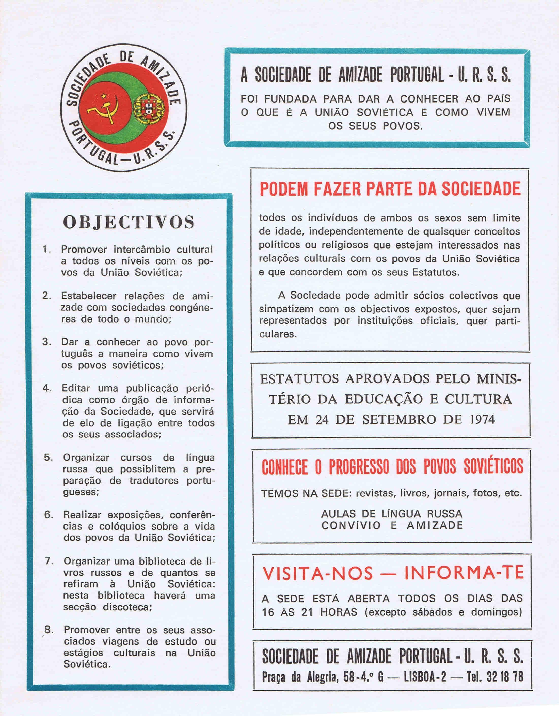 Document (70)