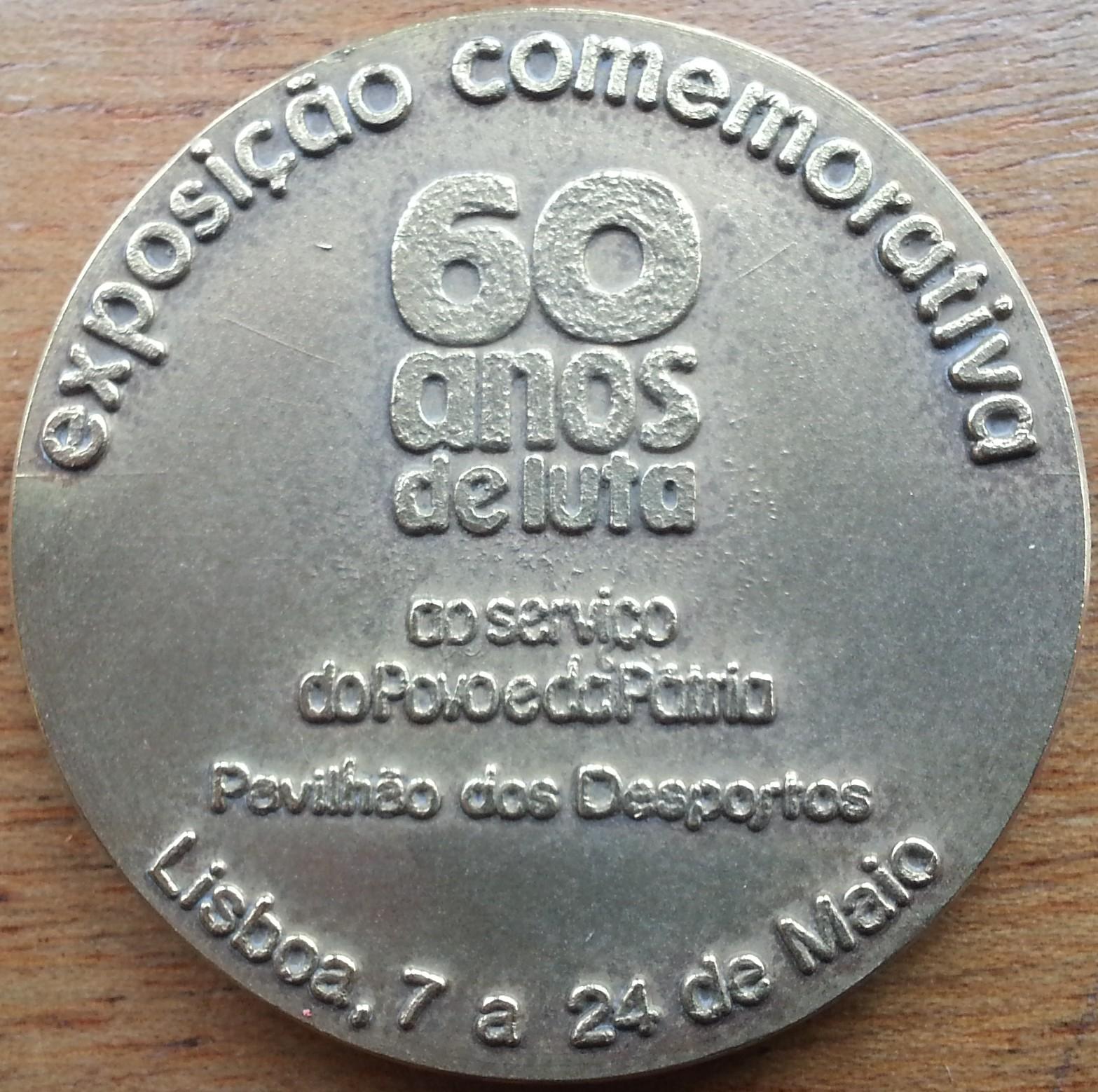 PCP_1981 _anos_medalha_002