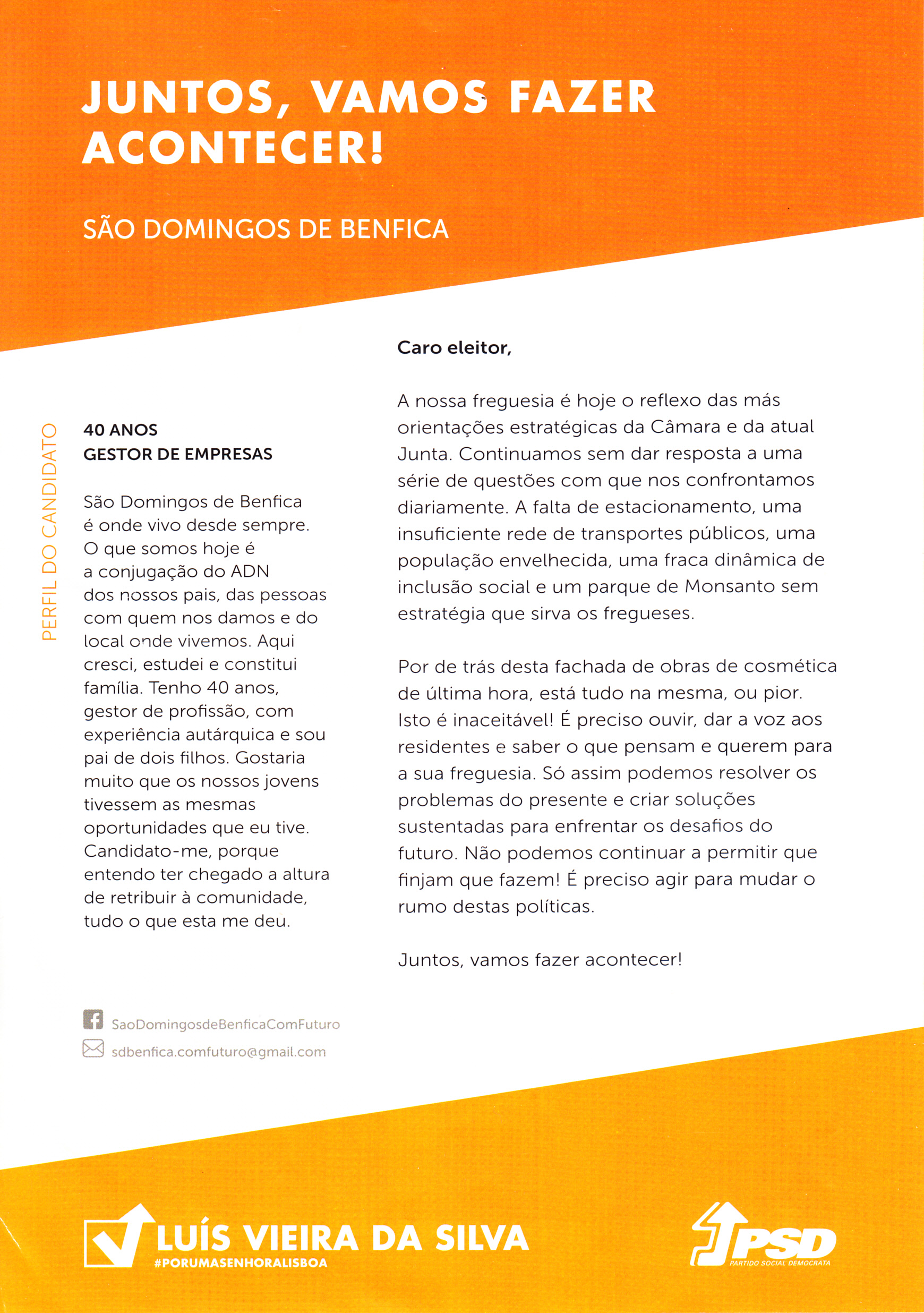 PSD_2017_SDBenfica_0002