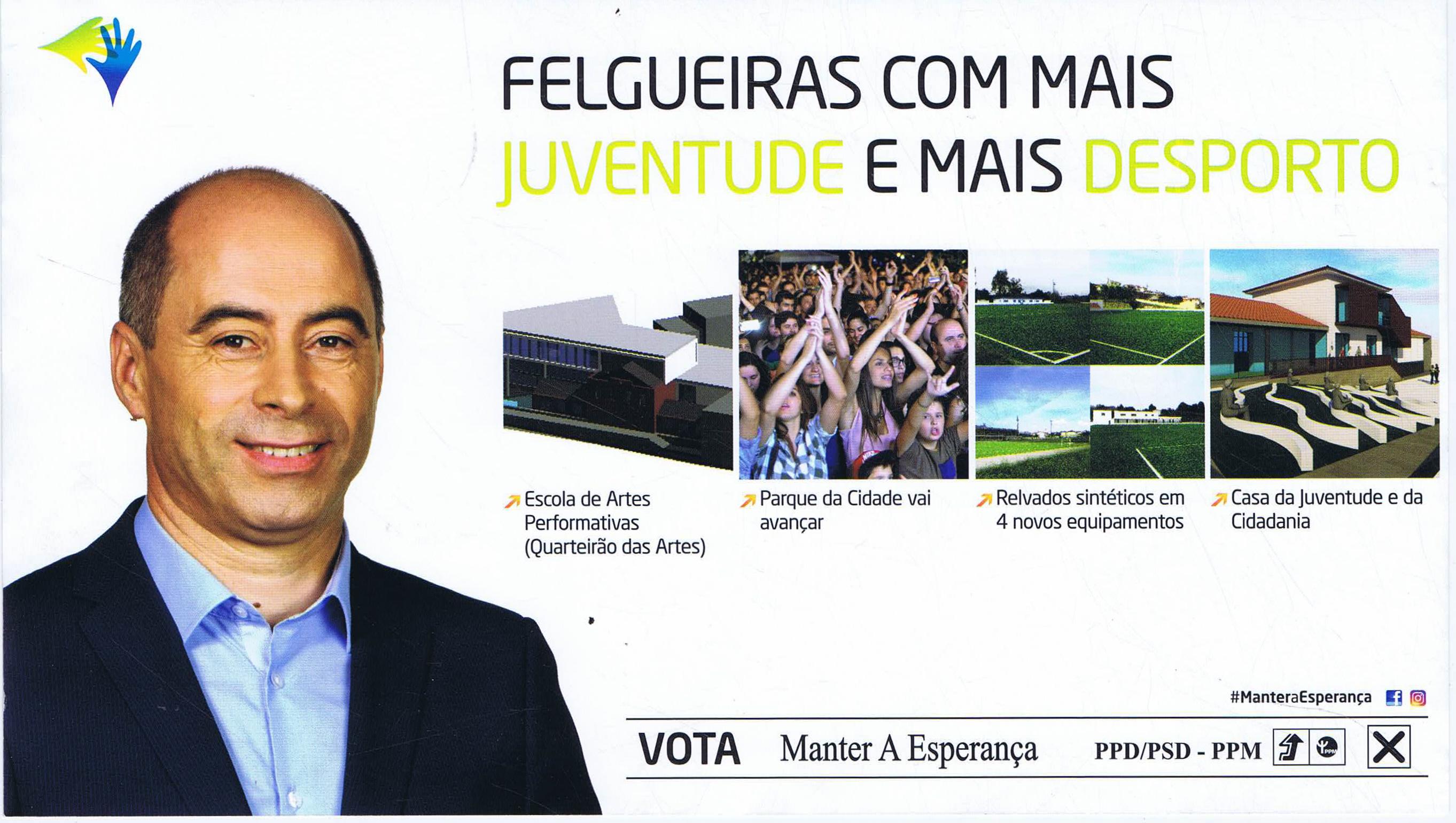PSD FELGUEIRAS 2017 9