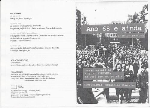 """0aed778f5fe EXPOSIÇÃO """"ANO DE 68 E AINDA MAIS"""" – GALERIA MIRA FORUM"""