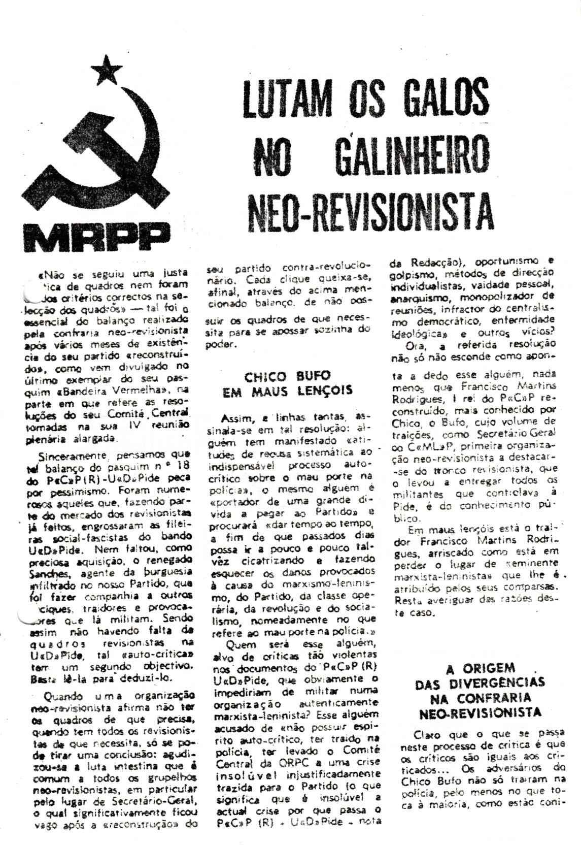 MRPP_1976_05_26_0001