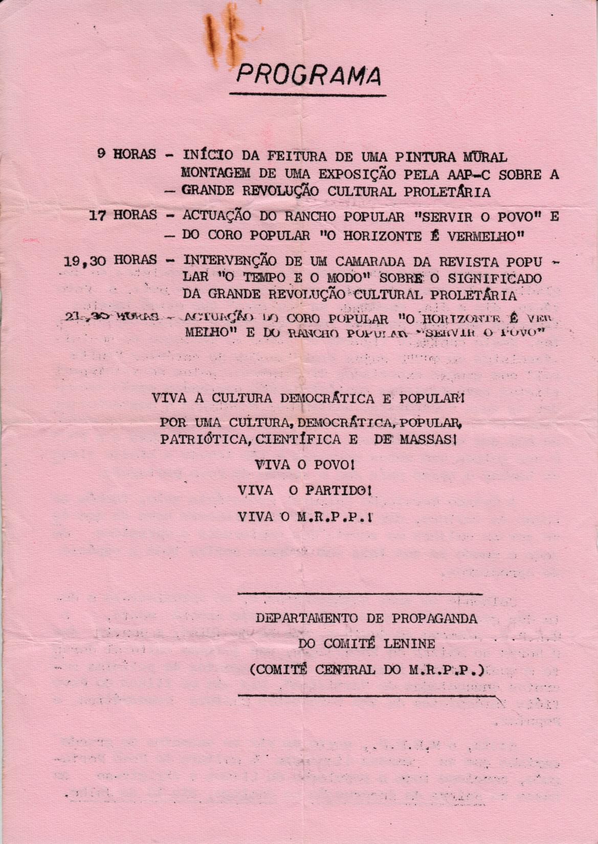 MRPP_1976_07_18_0002