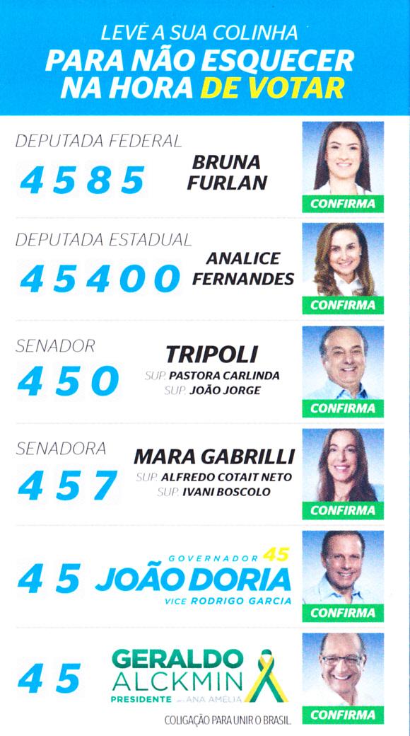 PSDB_2018_0008