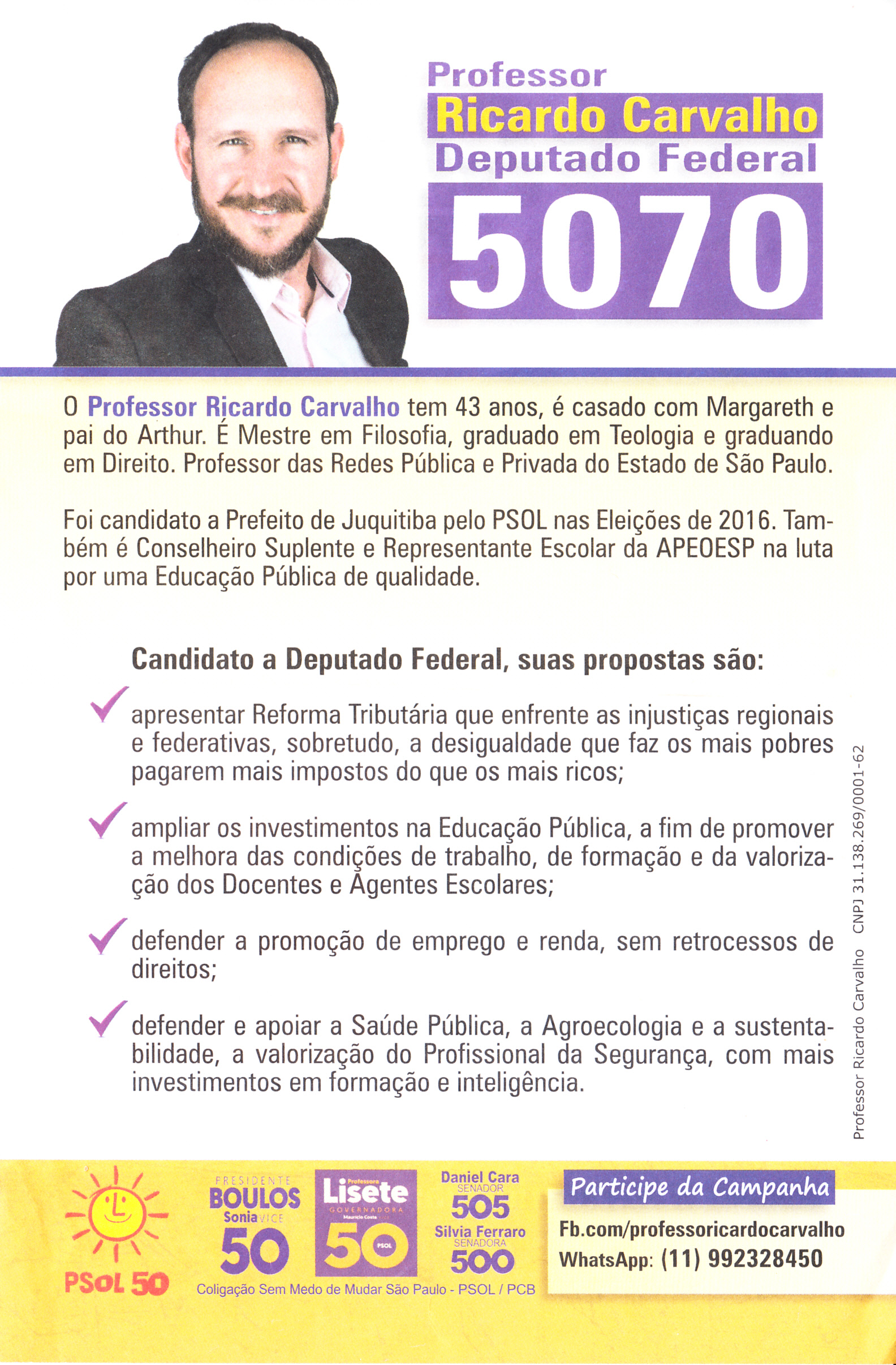 PSOL_2018_0003