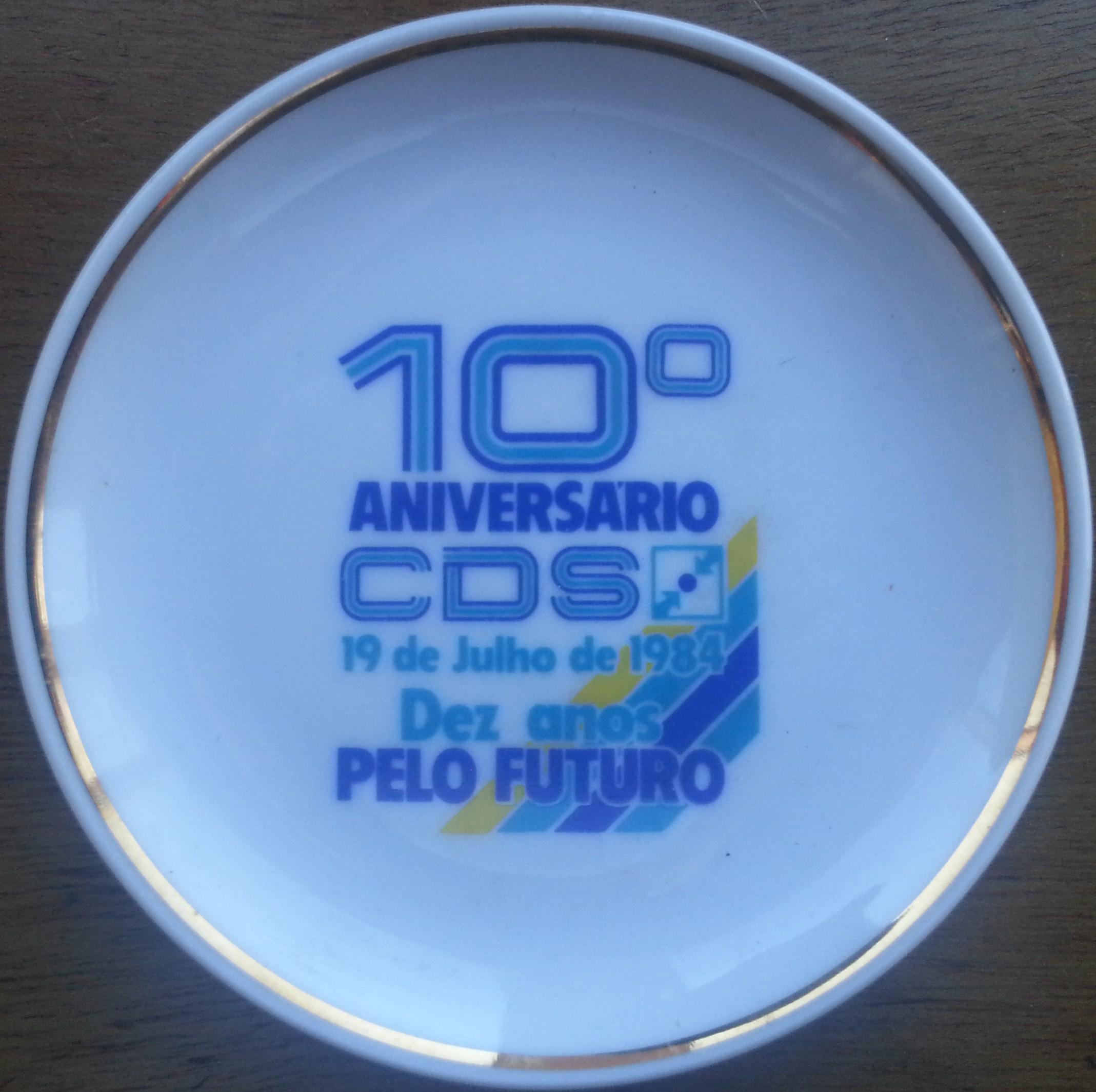 CDS_1984