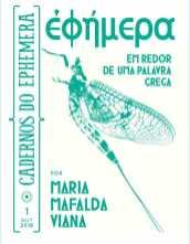 copy-of-cadernos-do-ephemera-1-plano_orig