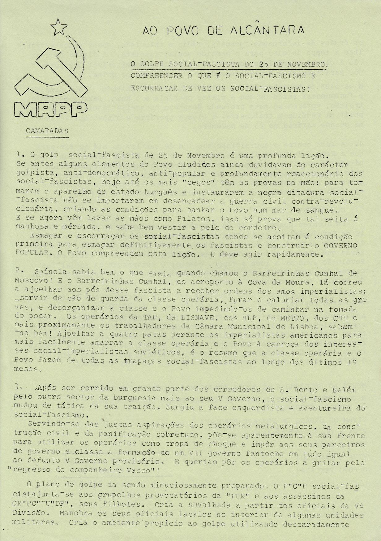 MRPP_1975_12_13_0001
