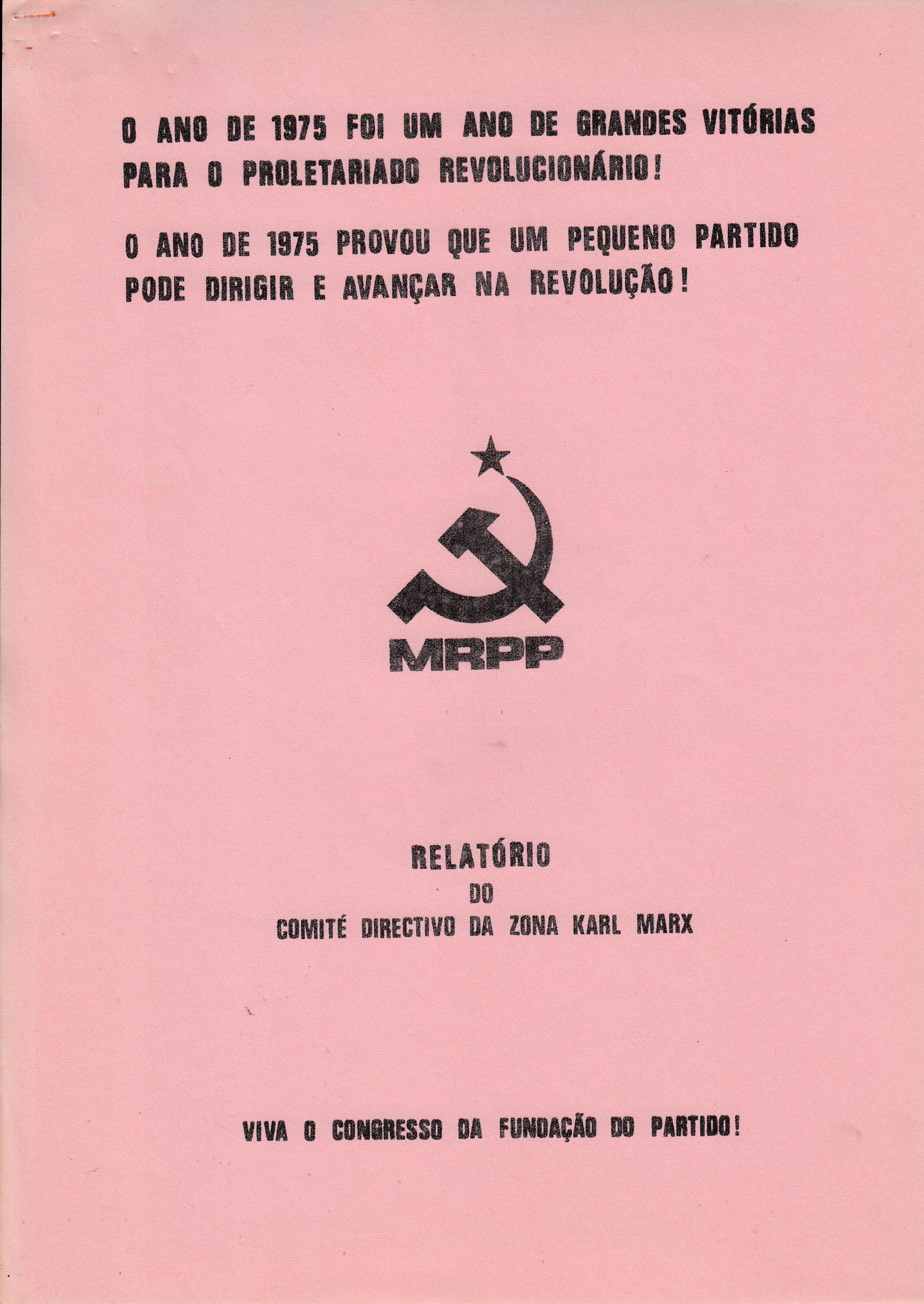 MRPP_1976_01_15_km