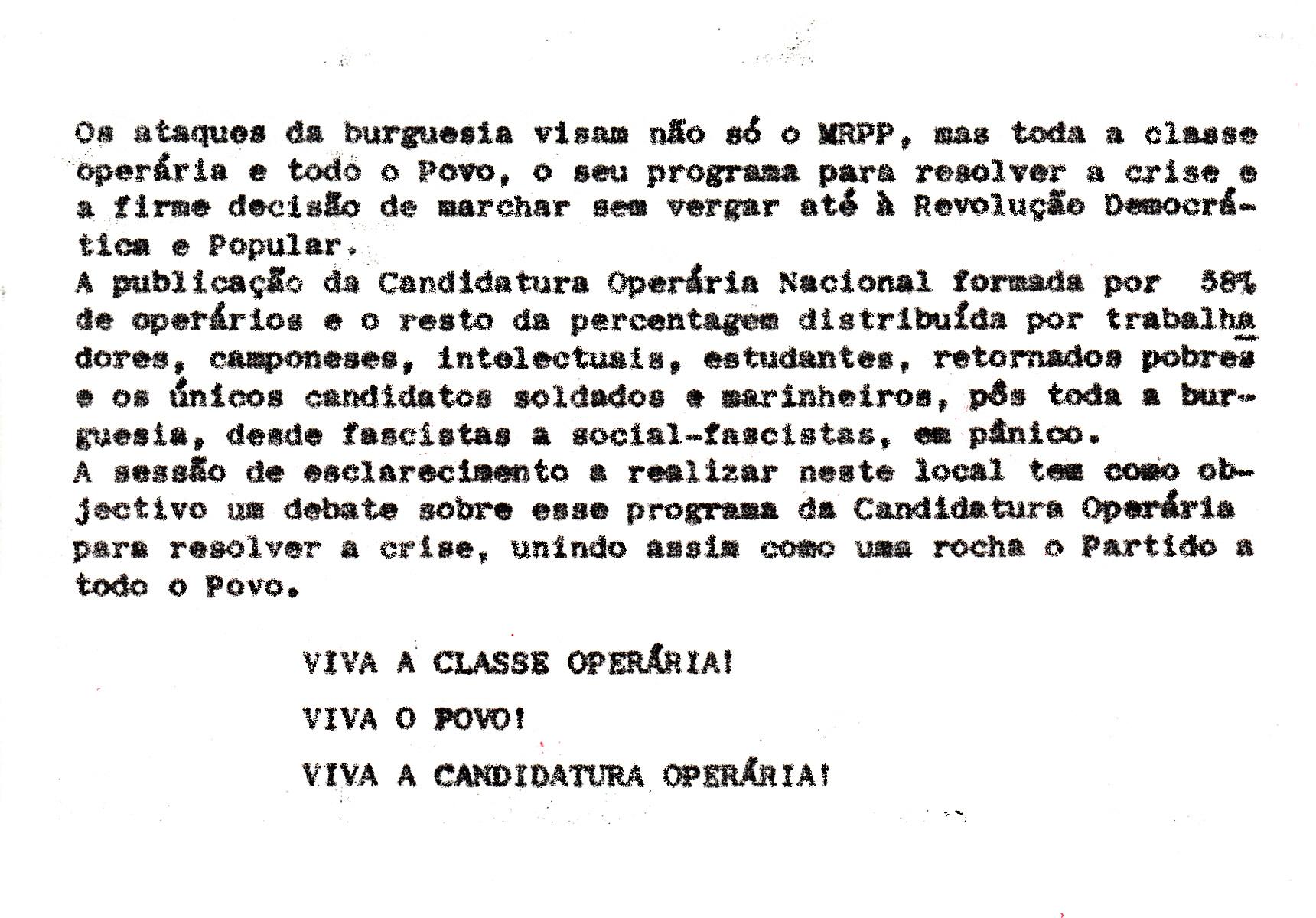 MRPP_1976_03_31_x_0002