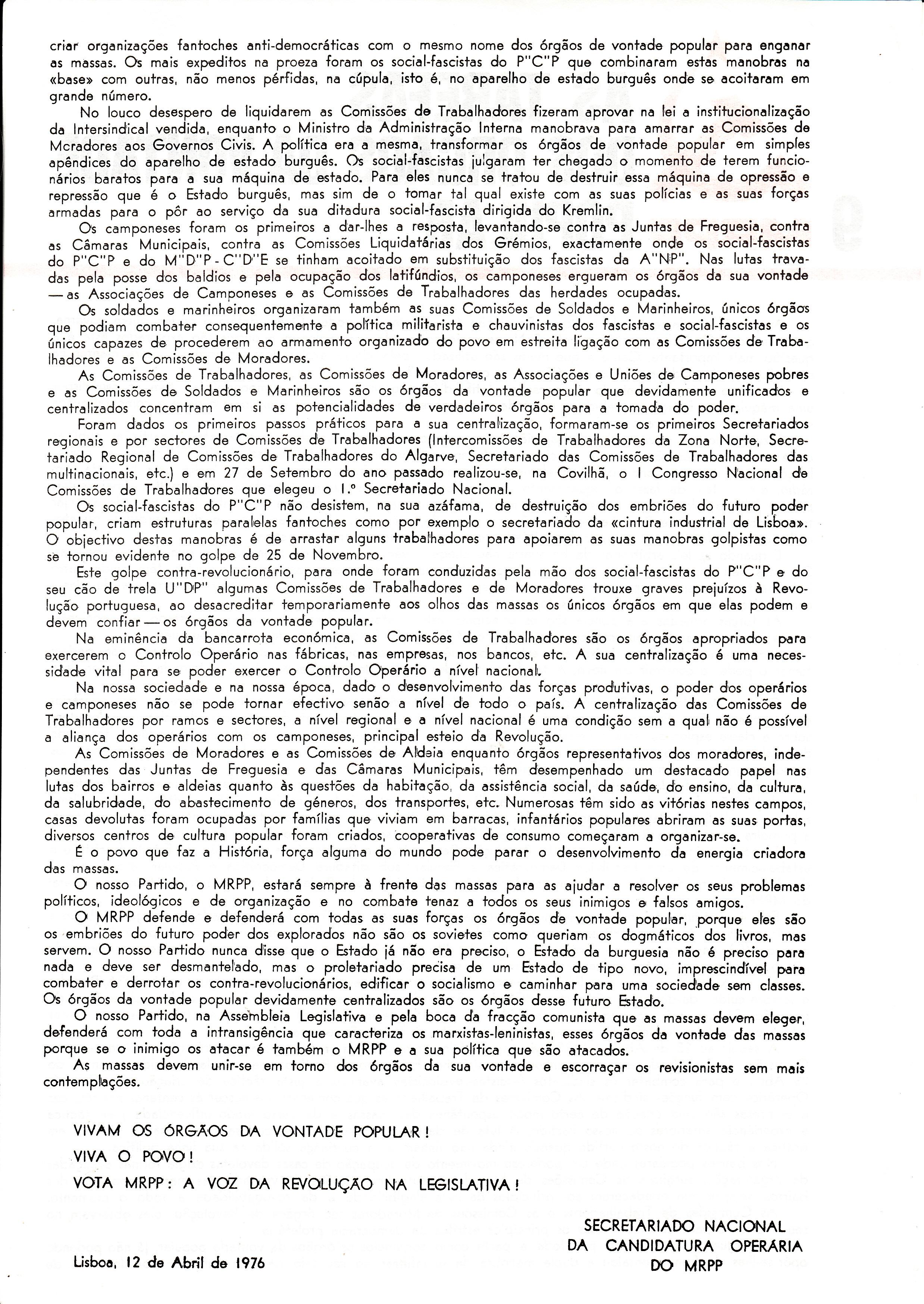 MRPP_1976_04_21_0018
