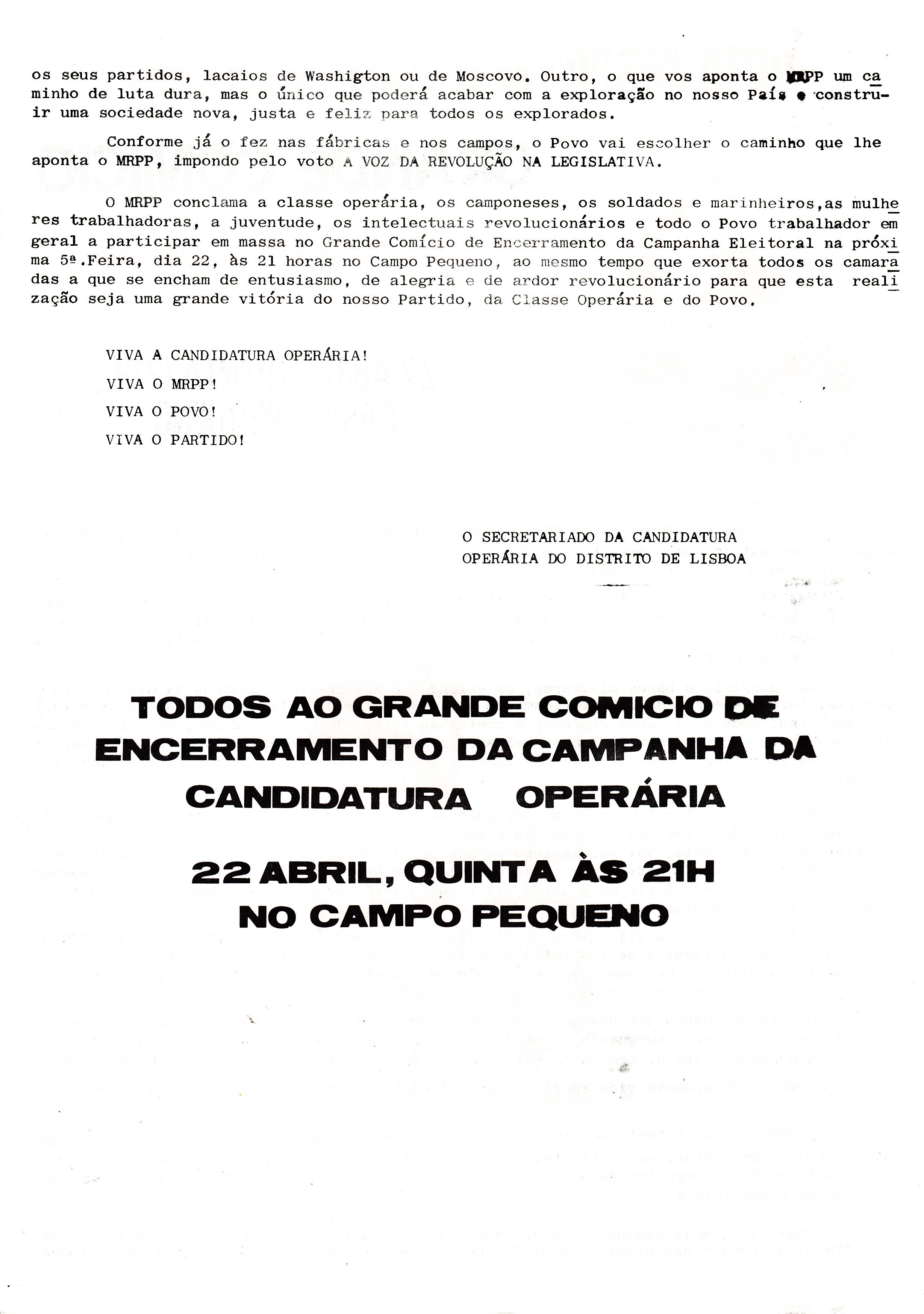 MRPP_1976_04_22_0002