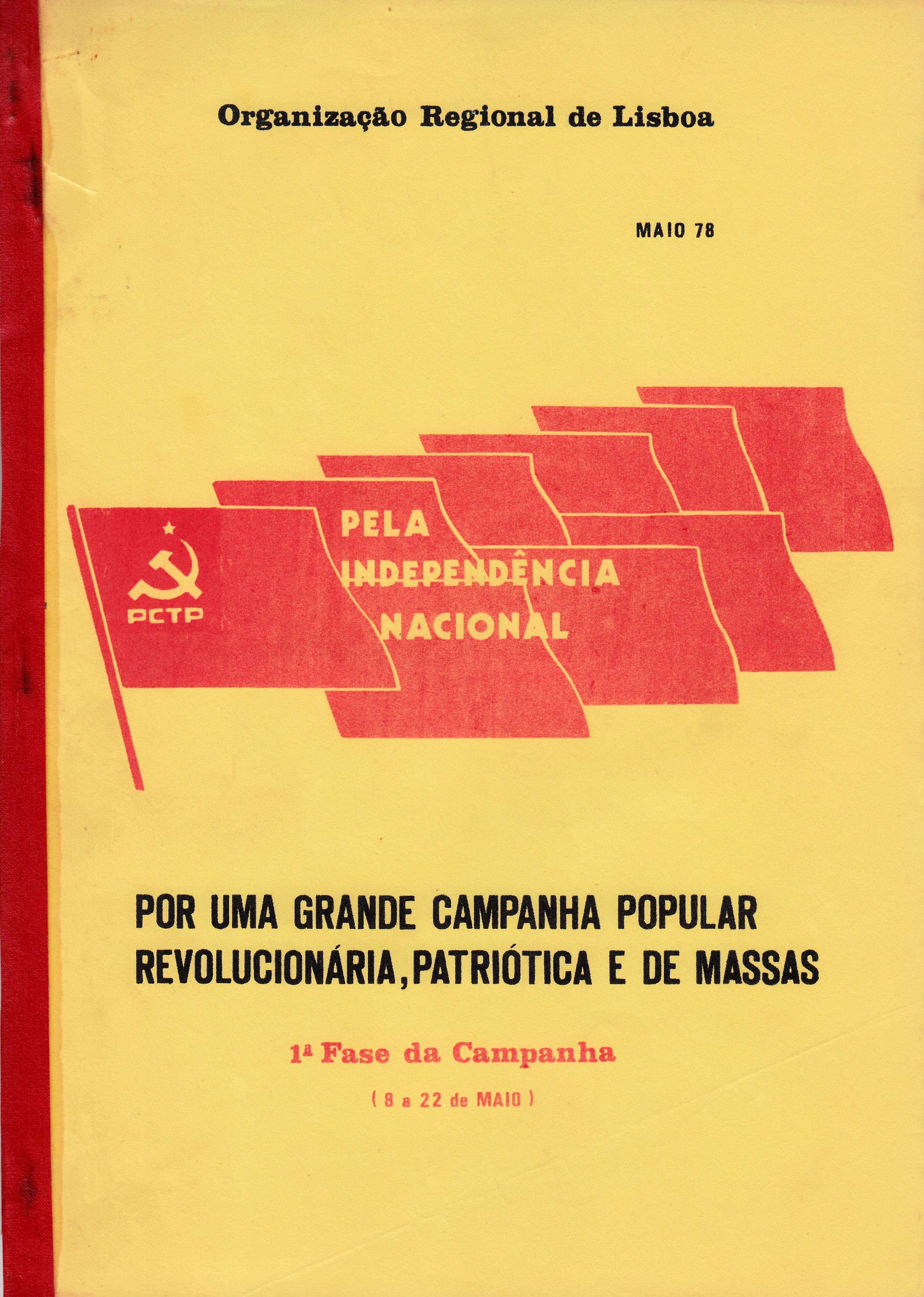 MRPP_1978_05_08