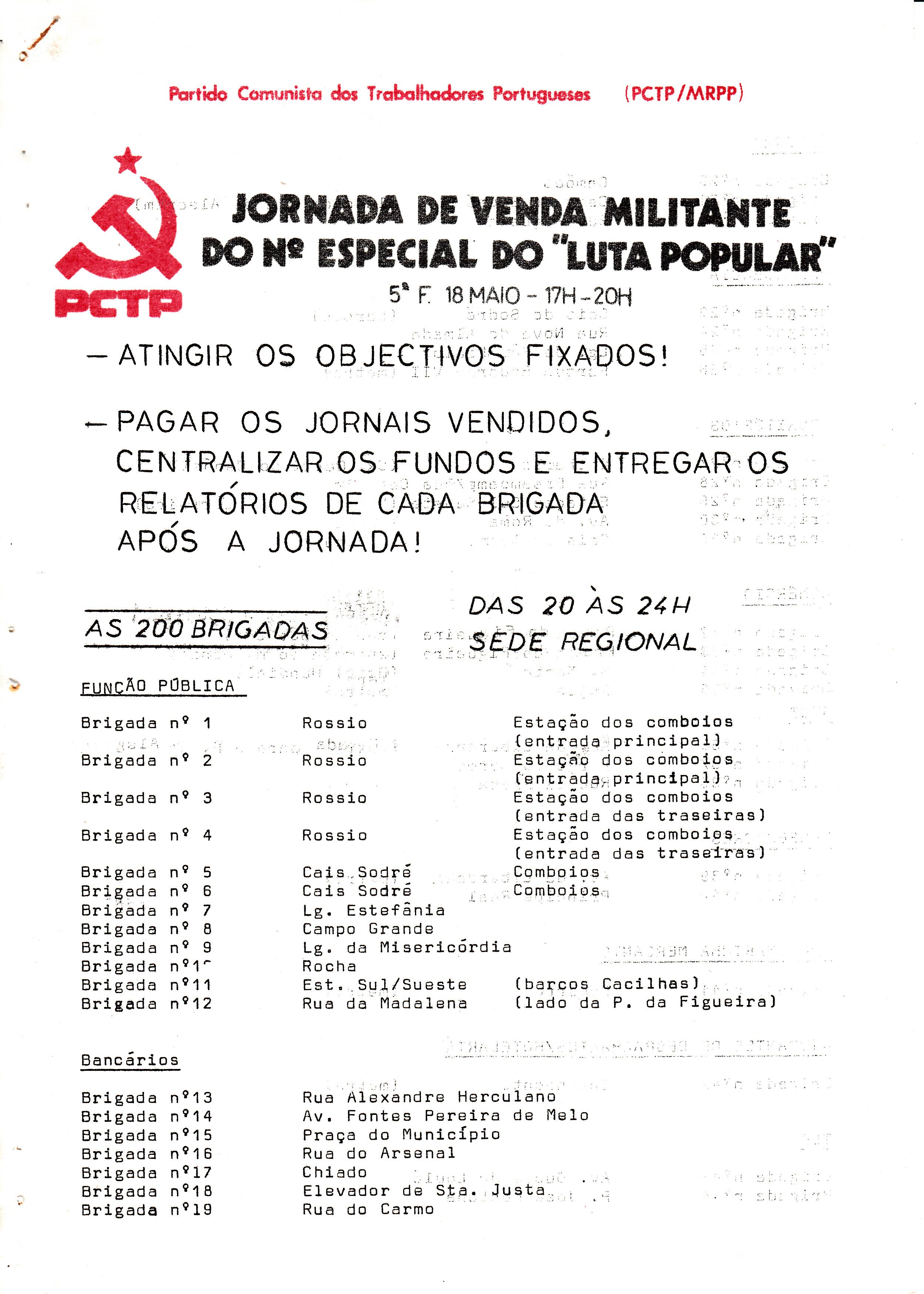 MRPP_1978_05_18