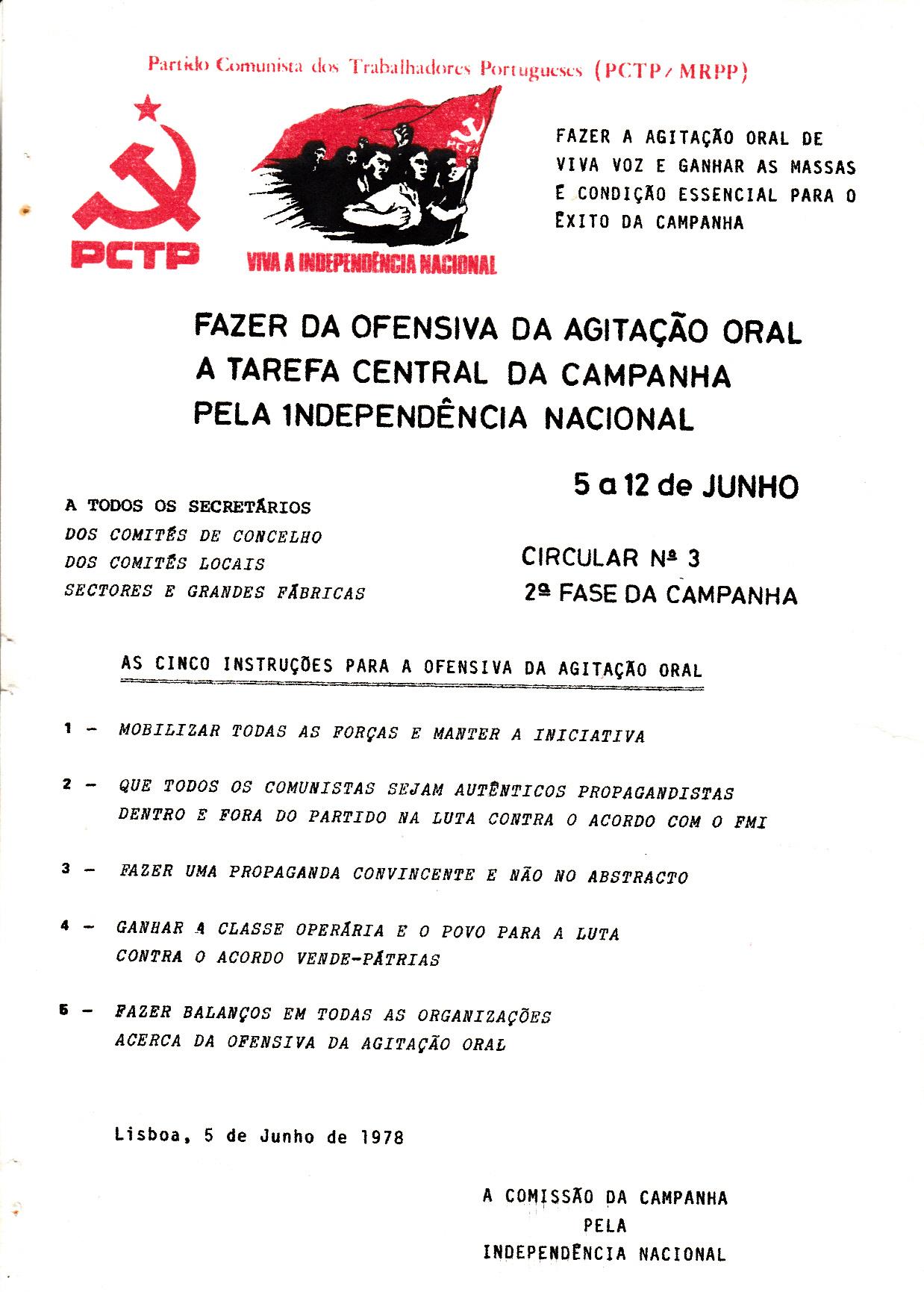 MRPP_1978_06_05