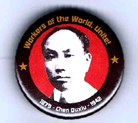 6 of pins socialismo revolucionário