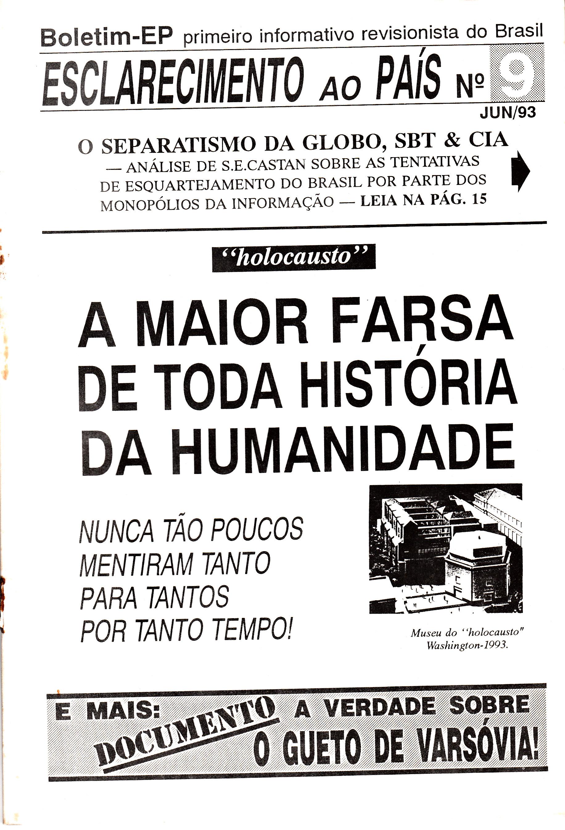 Esclarecimento_País_0002