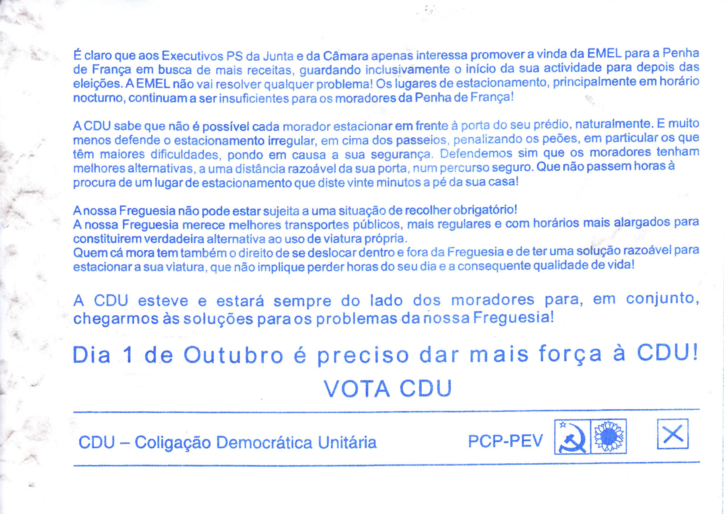 CDU_2017_Lisboa_Penha Franca_0002