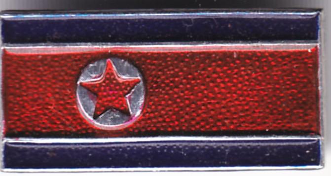 Coreia_Norte_pin