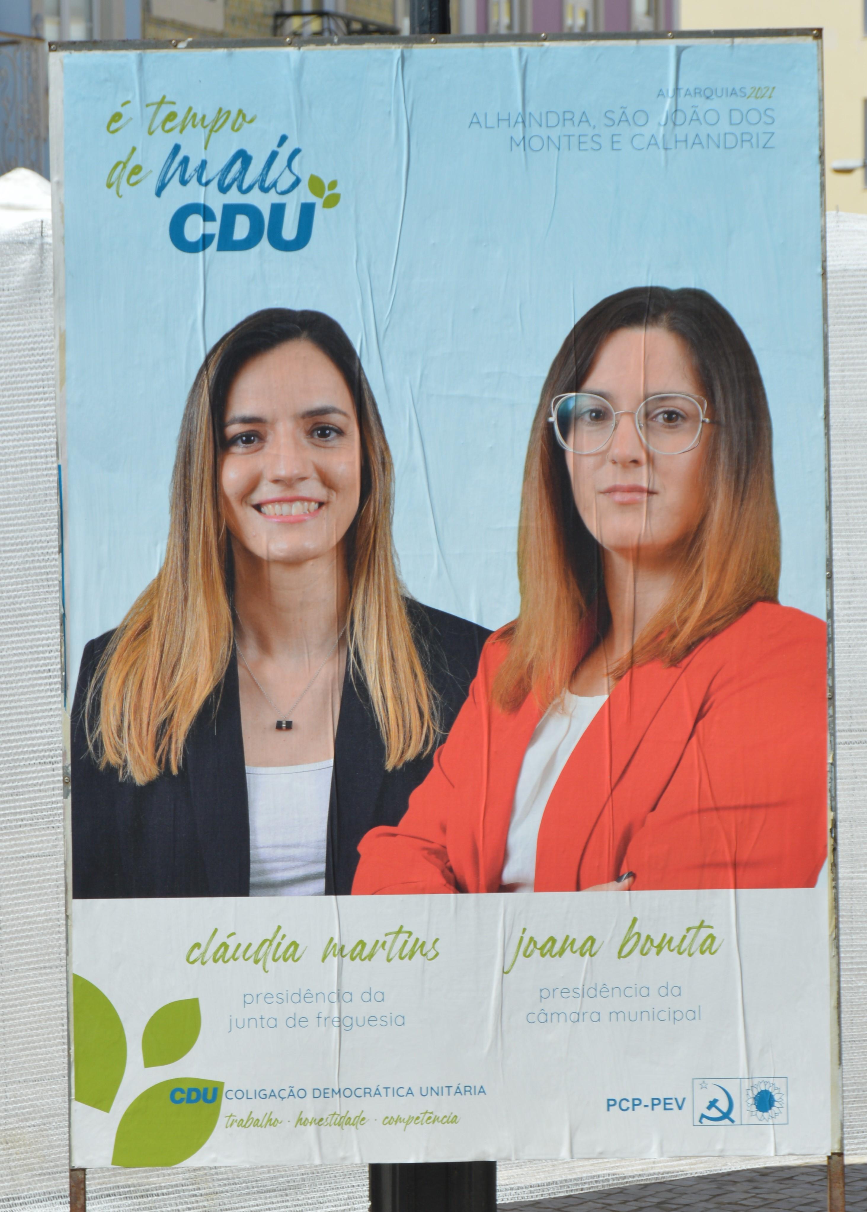 CDU_2021_VFXira_Alhandra