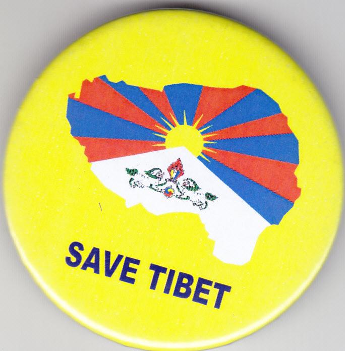 Tibet_pin_0001