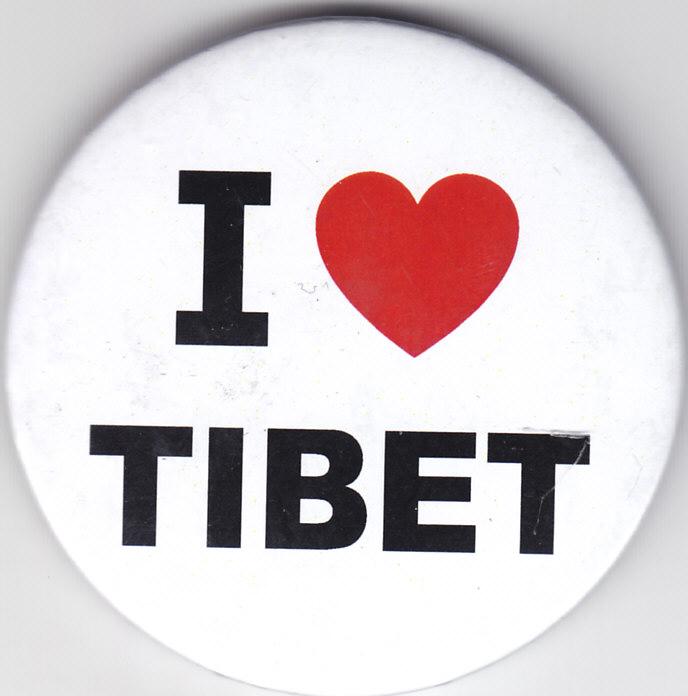 Tibet_pin_0003
