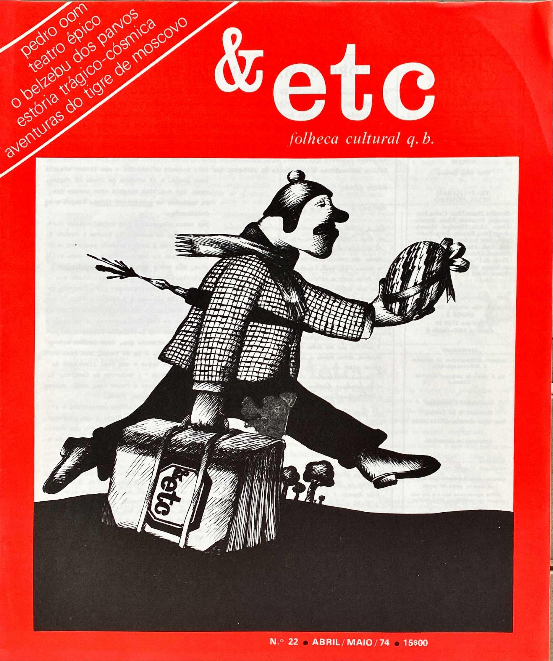 ETC22