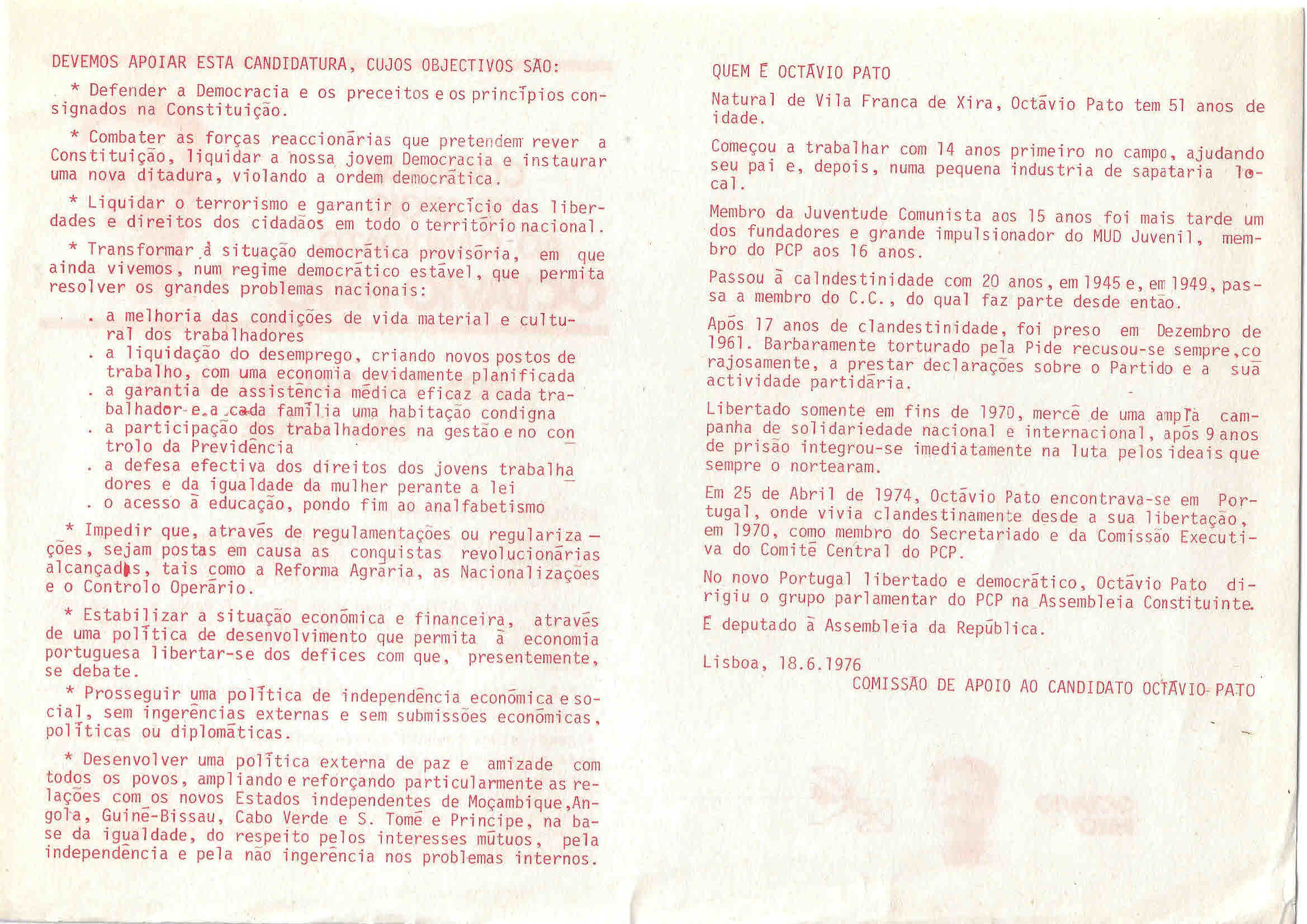 scanpp (27)