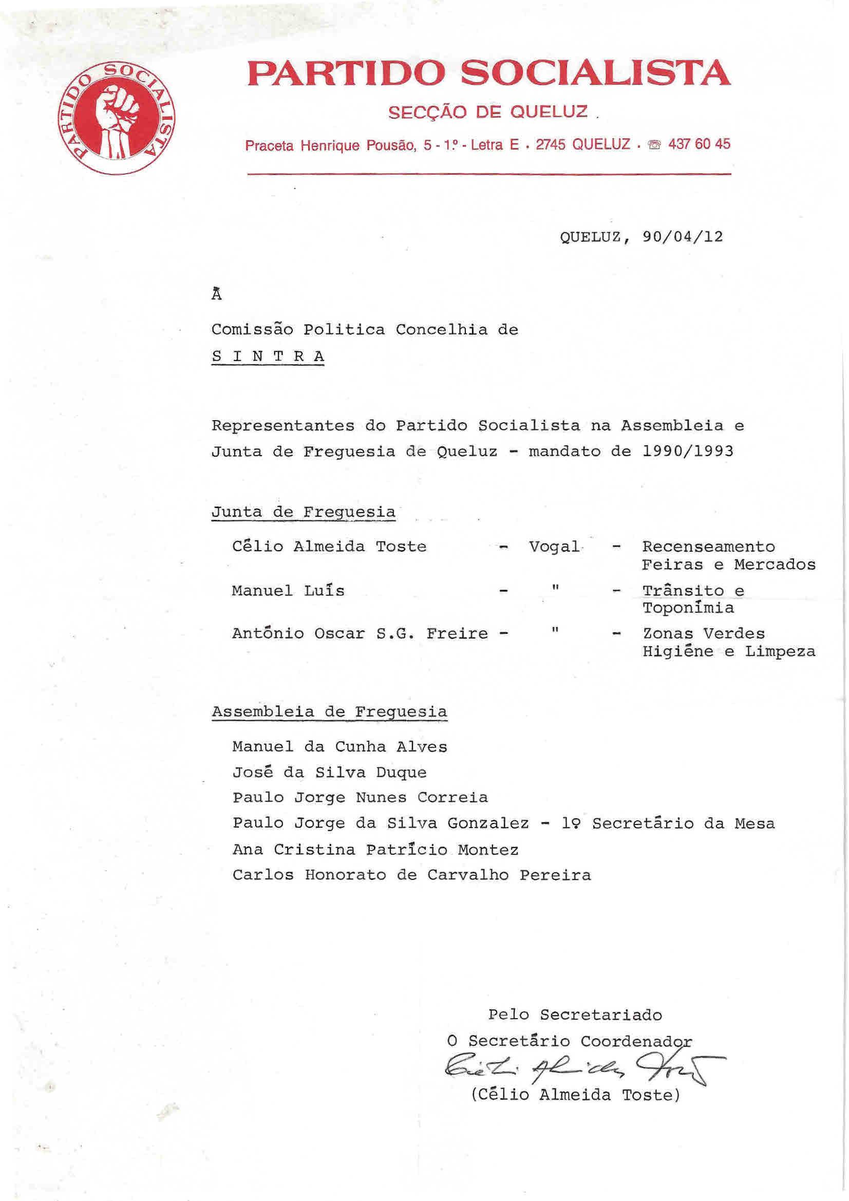 scantt (8)