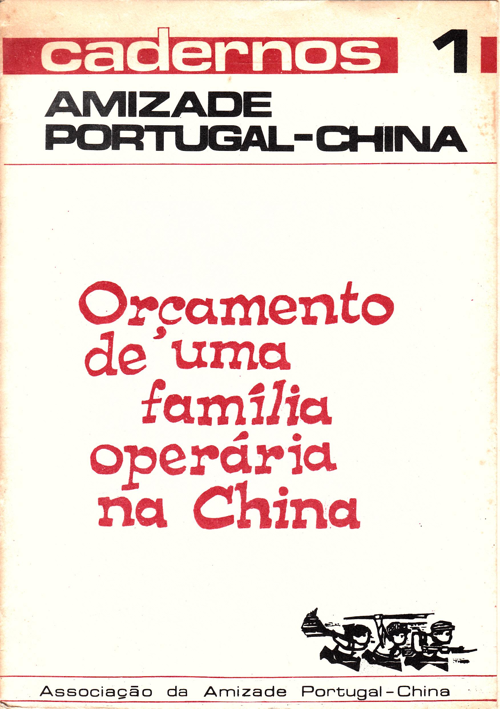 Cadernos_AAPC_0001