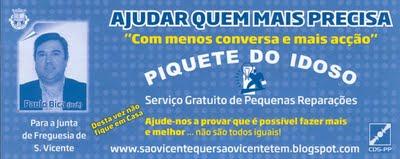 cds Abrantes Sao Vicente 2
