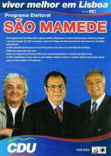 C D U LISBOA  2009 004