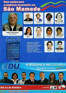 C D U LISBOA  2009 007