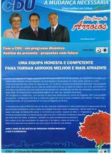 CDU, Lisboa, São Jorge de Arroios1