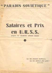 Document (57)