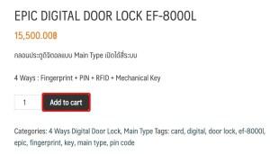 epic door lock ef-8000l add to cart