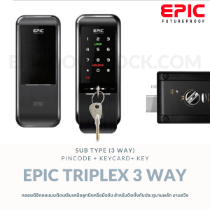 EPIC TRIPLEX 3WAY