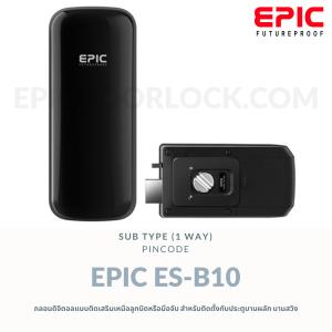 EPIC 1way B10