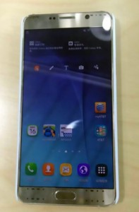Samsung Galaxy Note 5 Leaked Prototype Image