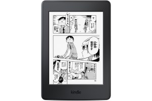 Kindle Paperwhite Manga Model