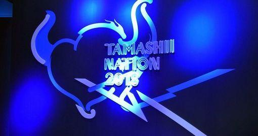 Tamashii Nation
