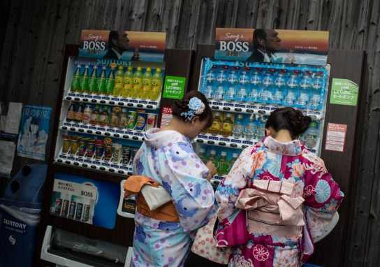 cool japan vending machines
