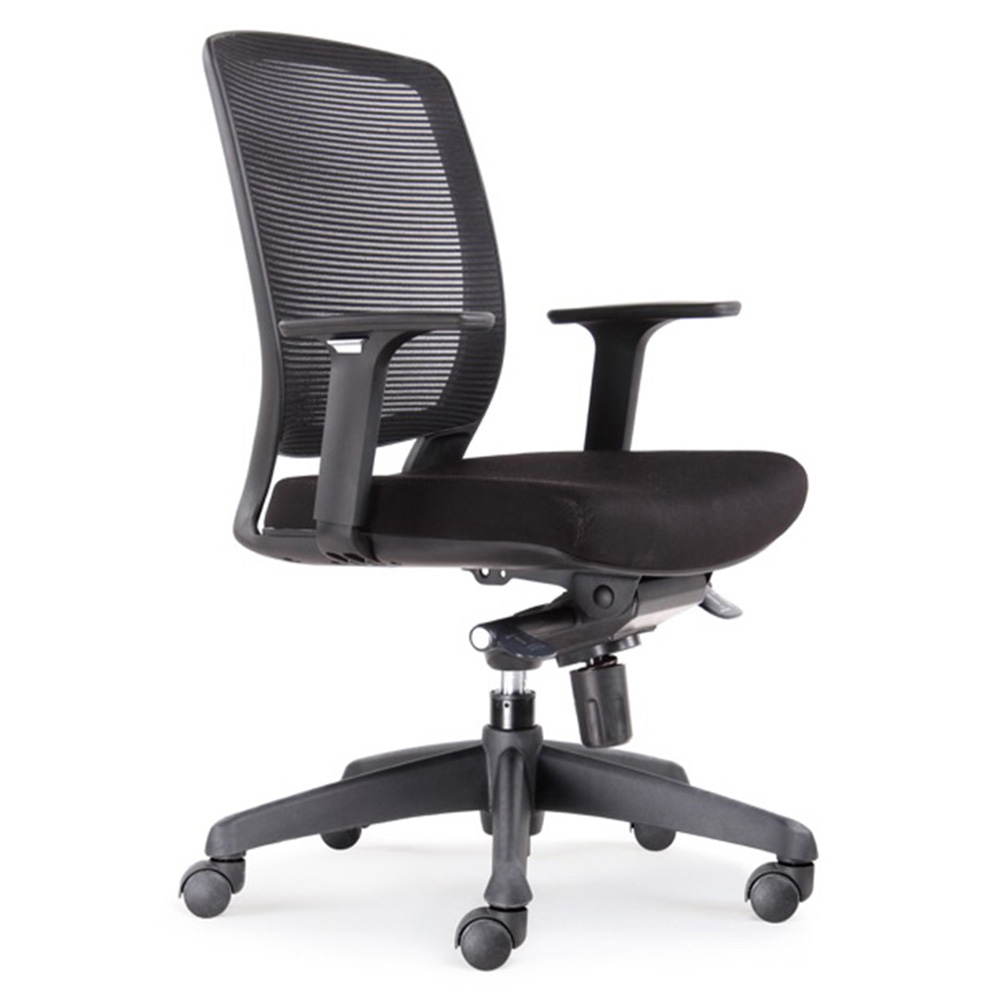 Hartley Office Chair Free Metro Shipping Epic Office Furniture