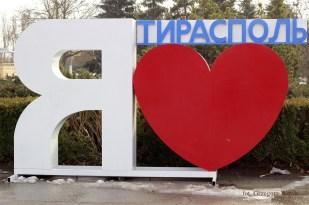 kocham Tiraspol