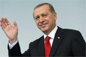 Erdogen
