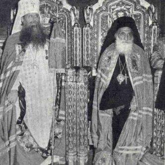 Patriarhul-Justinian-5