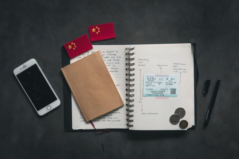 China Reiseroute Zug fahren-03993